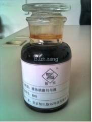 ZHS-5強效液體助磨劑母液