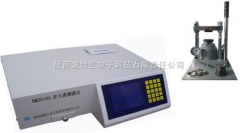 脫硫石灰石粉中二氧化硅化驗方法 多元素測量儀