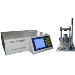 石灰石中氧化钙含量测量/化验/分析
