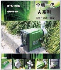 AD系列電磁計量泵(新款)