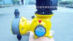 JGM机械隔膜泵PVC