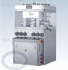 高速压片机GZP500系列