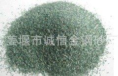 打磨瓷砖绿碳化硅