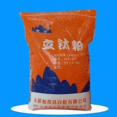 立鈦粉 WT-301