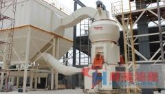 桂林鴻程磨粉機|HLM立式磨粉機|高效立磨