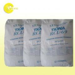 優質鈦白粉RCL-69