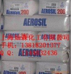 德固賽A200 白炭黑 二氧化硅 氣相白炭黑 氣相二氧化硅 A200 氣硅