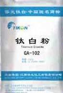 銳鈦型鈦白粉GA-102