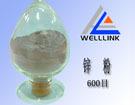 低鉛600目鋅粉