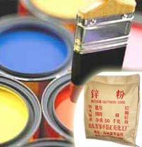 重防腐涂料專用鋅粉