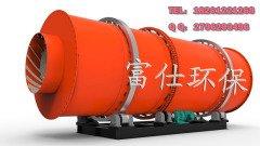 【污泥烘干机】污泥烘干机厂家|污泥脱水机价格