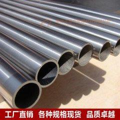 钛管 镍管 锆管 钨管 钼管 钽管 铌管 钴管