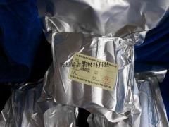 5N-6N高純碲化鎘,碲化鎘粉,碲化鎘多晶