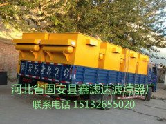 DMC64袋仓顶袋式除尘器