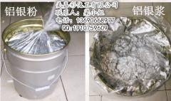 美嘉彩铝银浆厂家