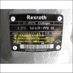 货源直供A2FO56/61R-PPB05轴向柱塞泵定量泵A2FO系列柱塞泵