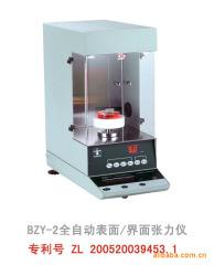 BZY-1全自动表/界面张力仪