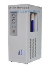 JY-12LG型 空气发生器