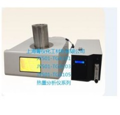 JY-TGA610 熱重分析儀