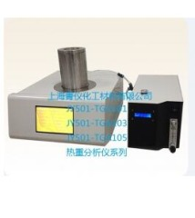 JY-TGA710 熱重分析儀