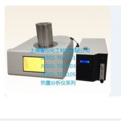 JY-TGA810 熱重分析儀