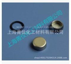 PE不銹鋼坩堝/液體/固體/耐馳/梅特勒/壓力坩堝