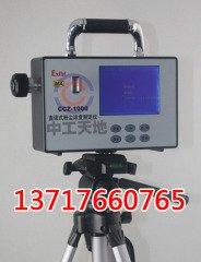 廠家直供 ccz-1000直讀式粉塵測定儀