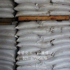 纯木浆木镁木质素磺酸镁