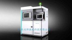 高校教学金属3D打印设备