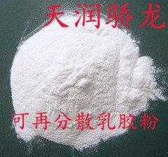 专业天润骄龙可再分散乳胶粉TRJL101/102