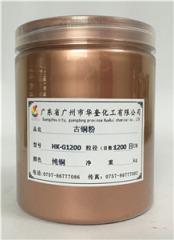 供应仿古铁艺工艺进口古铜粉