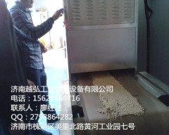 專業生產豆制品微波烘干設備廠家