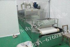 云南硯山茶葉微波干燥設備