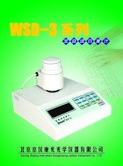 便攜式白度計(白度儀)WSD-3i