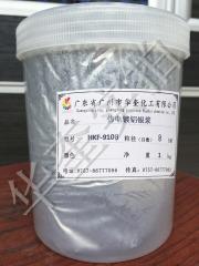 仿电镀铝银浆超细闪光铝银浆