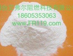艾弗尔聚烯烃专用氢氧化镁、改性氢氧化镁阻燃剂