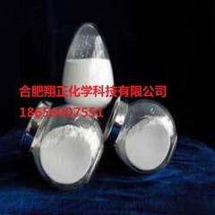 销售江苏耐高温陶瓷粉  高温陶瓷粉