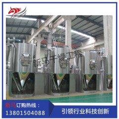 LPG系列萘磺酸钠盐高速离心喷雾干燥机组的图片
