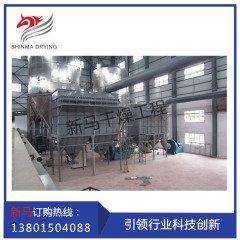 节能环保 LPG系列工业废液喷雾干燥机组的图片
