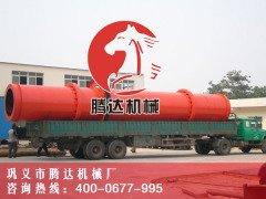 煤泥烘干机 煤泥烘干专用设备 腾达提供