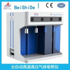 高精度超高壓氣體吸附測試儀