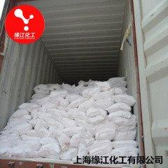 优质碳酸钙 1250目超细轻质碳酸钙 碳酸钙粉