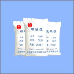 工业级碳酸锰生产 碳酸盐 农用碳酸锰