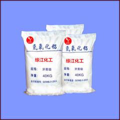 工業級氫氧化鋁 高白粉體填料氫氧化鋁