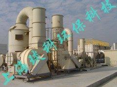 唐纳森、BHA、UAS、GEPP、玻璃钢立卧式酸碱废气塔