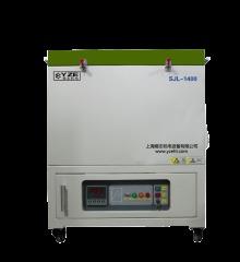 YJL-1412井式爐