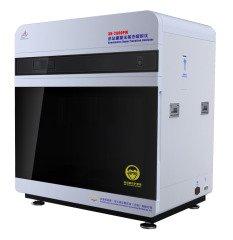 低蒸氣壓測試儀