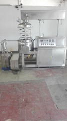 水性环氧树脂高速乳化机