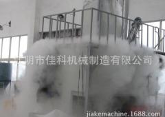 PVC、PET粒子高效磨粉機 化工物料低溫粉碎機
