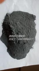 保溫砂漿專用二氧化硅微硅粉